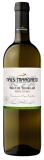 Mueller Thurgau Doc - Cantina Nals Margreid - Vino Trentino Alto Adige