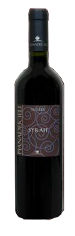 Syrah Igt - Piana dei Cieli - Vino Sicilia